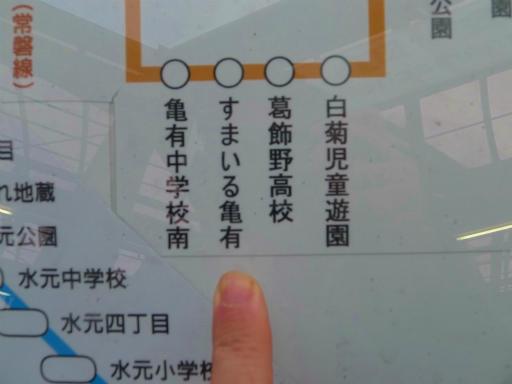 20120107・葛飾12-07