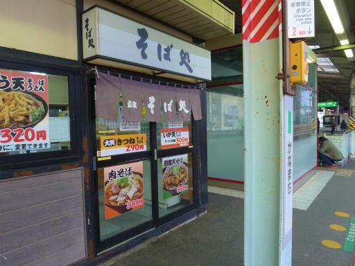 20120107・葛飾12-15