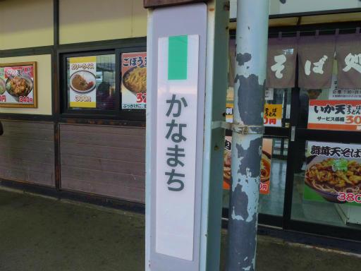 20120107・葛飾12-20
