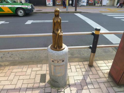 20120107・銅像3・麗子