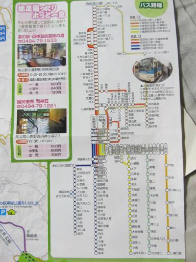 20130322・地図04