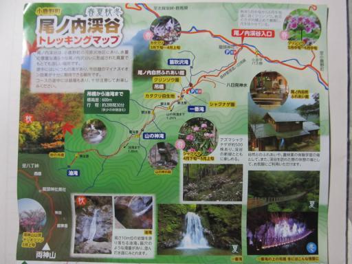 20130322・地図02