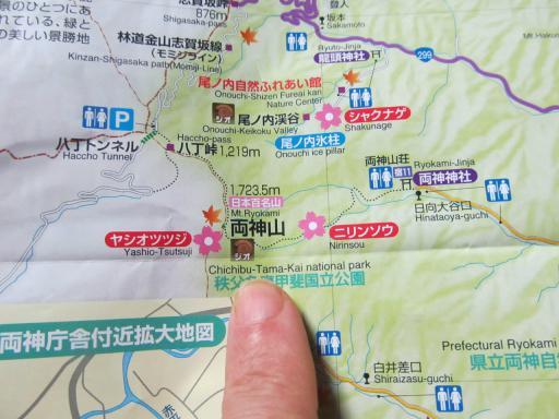 20130322・地図06