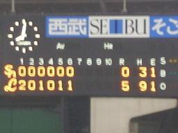 野球07-11