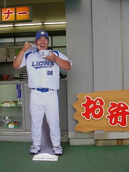 野球08-02