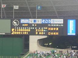 野球08-16