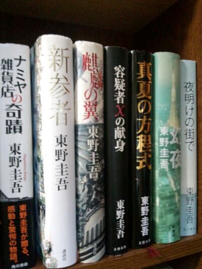 fc2blog_20121004221639fa8.jpg