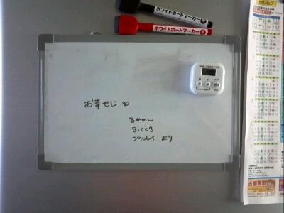 fc2blog_20120826213725a3c.jpg