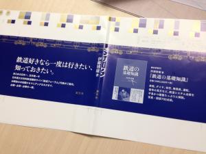 083_convert_20141201154246.jpg