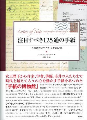 9784422900322_convert_20141217182344.jpg