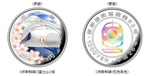 1000yen_coin.jpg