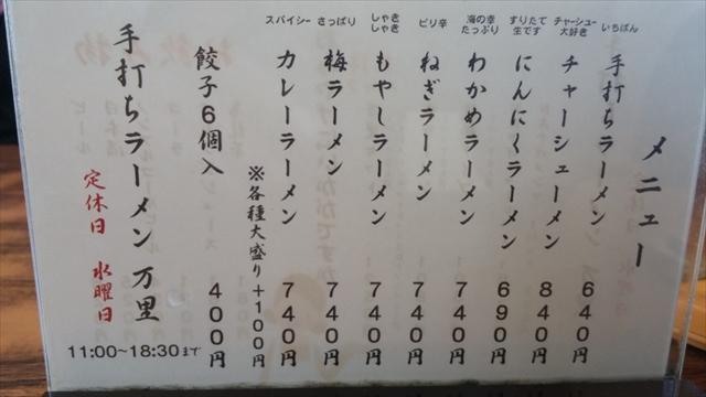 20141011_115206.jpg