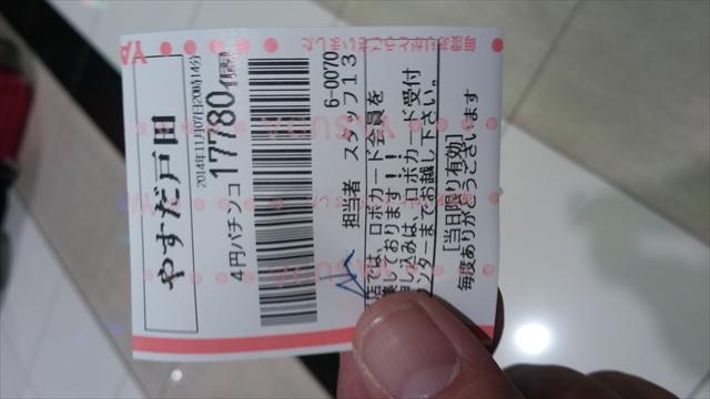 20141107_201527.jpg