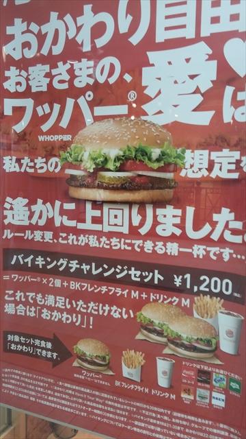 20141108_104406.jpg