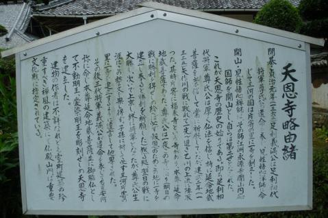 tenonji101.jpg