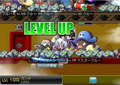 Maple121014_174816.jpg