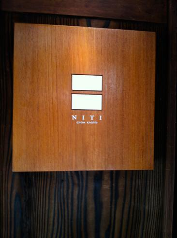 120810京都NITI