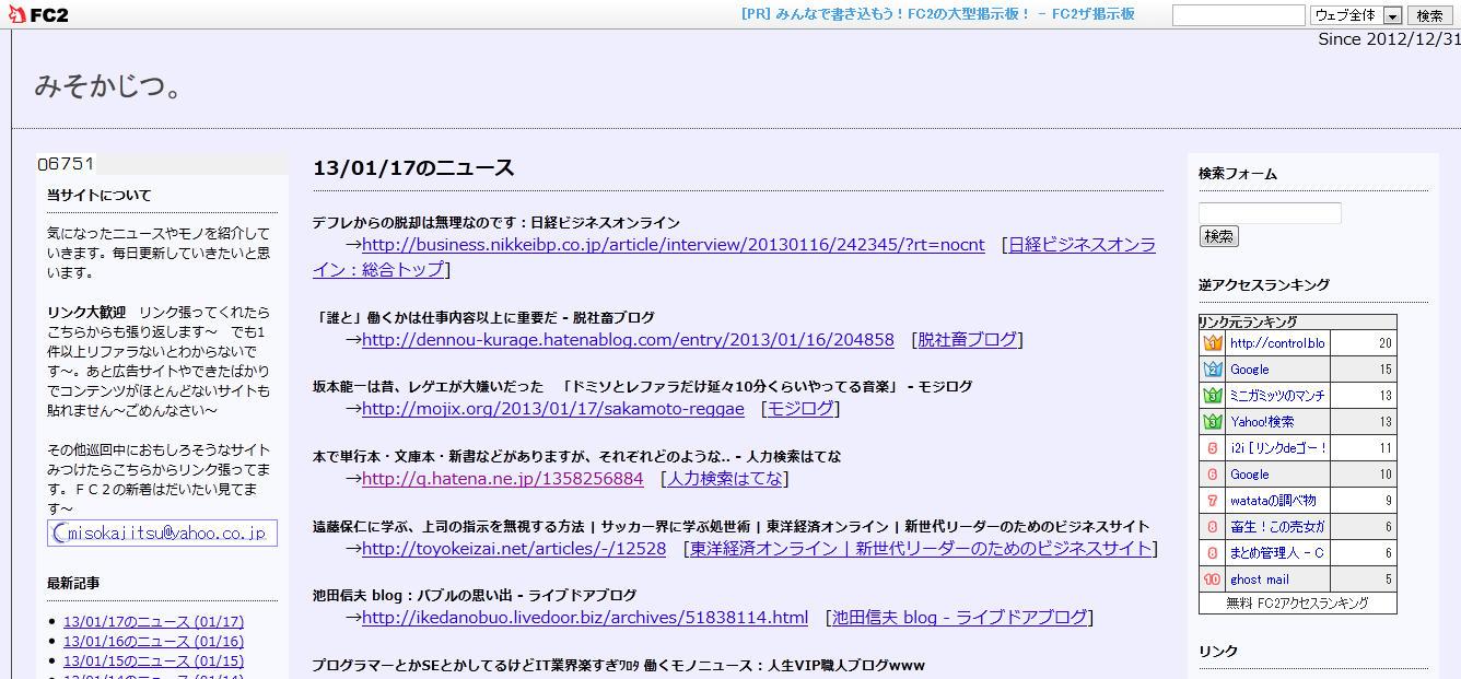 20130118184652f05.jpg