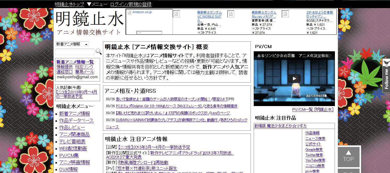 2013032621291169e.jpg