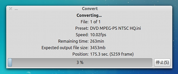 viDrop Ubuntu DVDリッピング コンバート開始