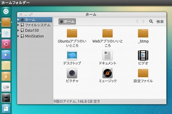 Nitrux OS Icons Ubuntu Unity