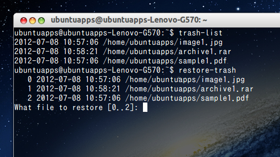 trash-cli Ubuntu コマンド ゴミ箱