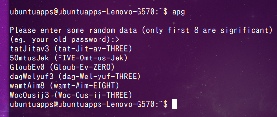 APG (Automated Password Generator) Ubuntu コマンド ランダムパスワード