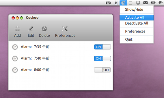 Cuckoo Ubuntu アラーム時計