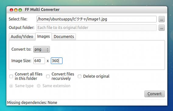 FF Multi Converter Ubuntu 画像のファイル形式を変換