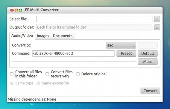 FF Multi Converter Ubuntu 動画変換