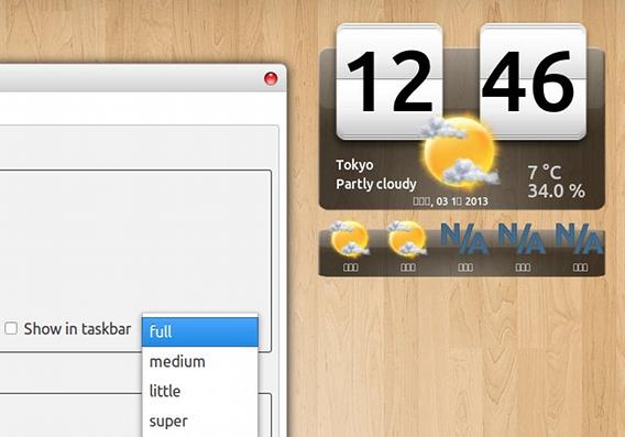 My Weather Indicator Ubuntu 天気 ウィジェット デザインの変更