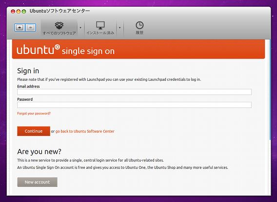 Ubuntu Single Sign On アカウント 新規作成