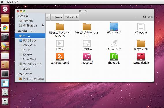 Nitrux OS Icons Ubuntu アイコン NITRUX-Clear-All
