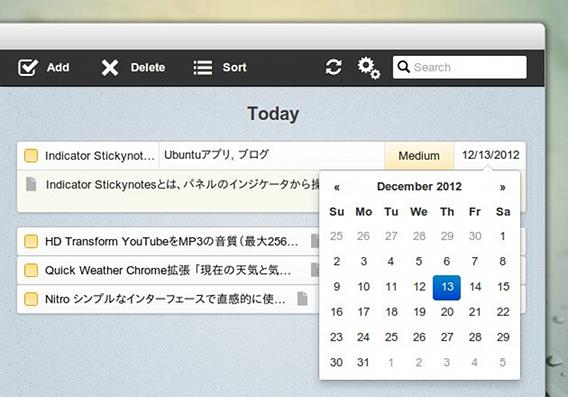 Nitro Ubuntu ToDoリスト 新しいToDoの追加