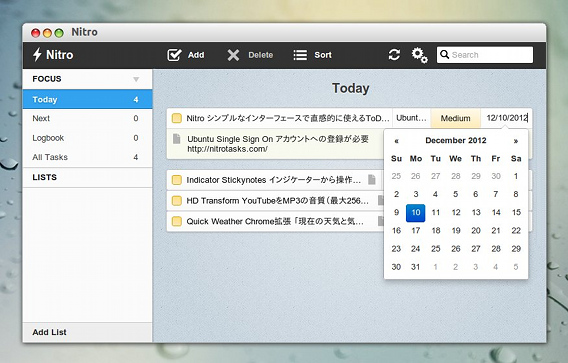 Nitro Ubuntu ToDoリスト