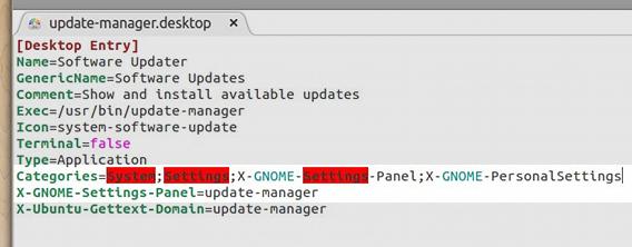 Ubuntu システム設定 デスクトップ設定ファイルの編集
