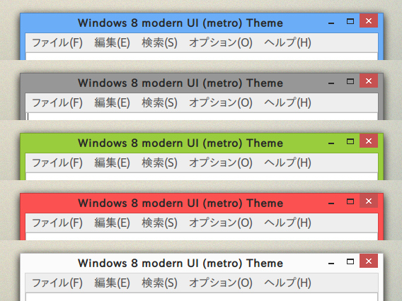 Windows 8 modern UI (metro) Ubuntu テーマ