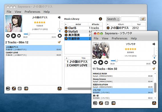 sayonara-player Ubuntu 音楽プレイヤー