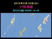 2012_05_19_A_00.jpg