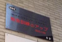 加古川校スタッフ