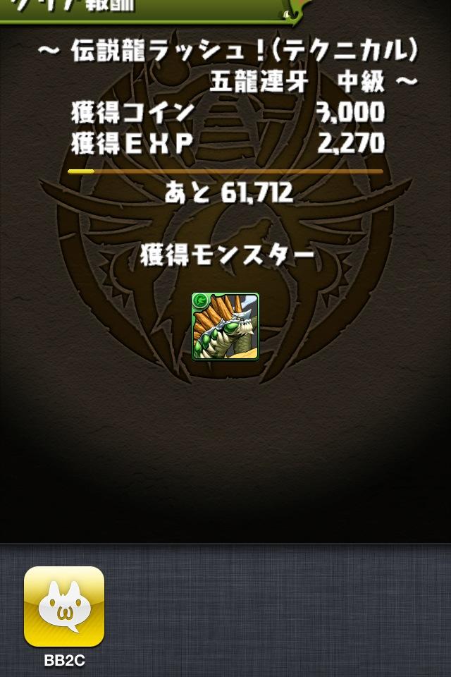 LvfPkBY.jpg