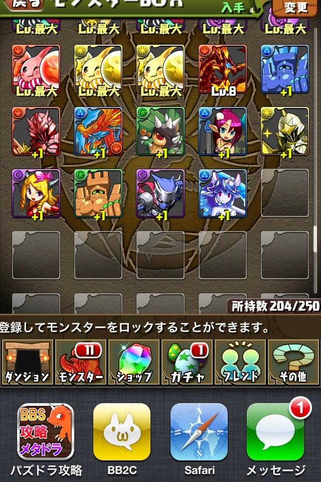 j9FBli1_R2.jpg