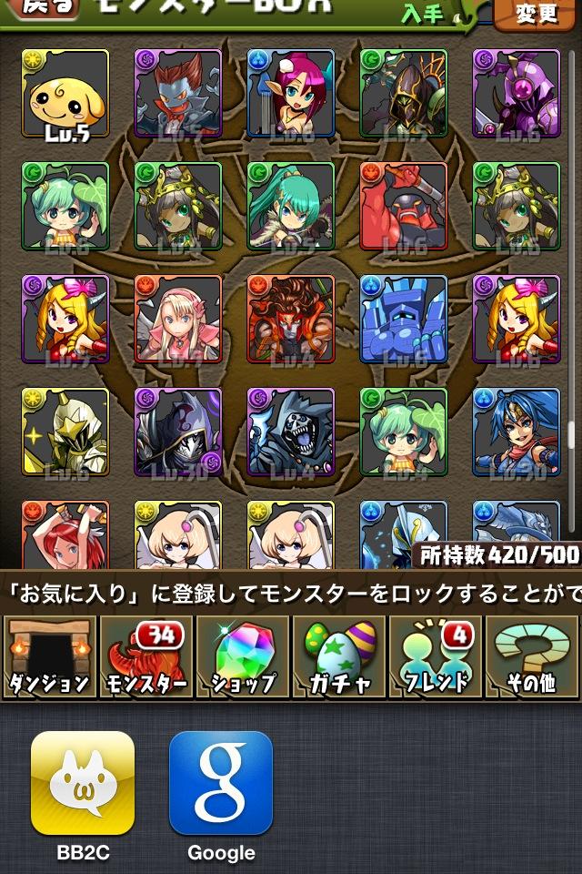 kE8jM48.jpg