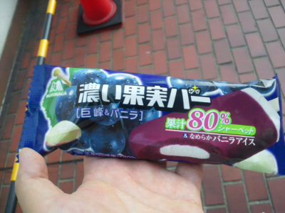 moblog_90475668.jpg