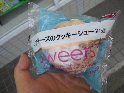 moblog_aaa90dea.jpg