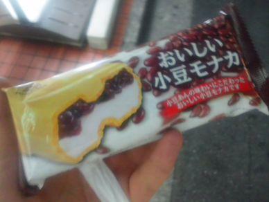 moblog_da610aaa.jpg