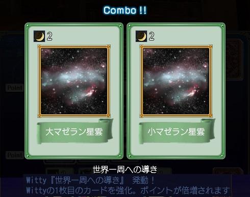 combo14010402.jpg