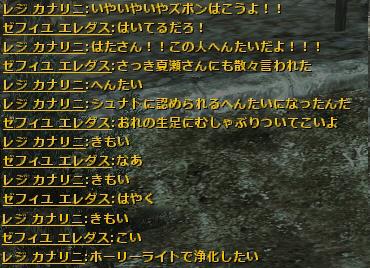 wo_0149hent.jpg