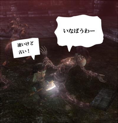 wo_0179gou.jpg