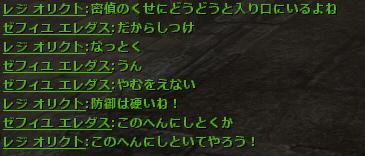 wo_0209kkw.jpg